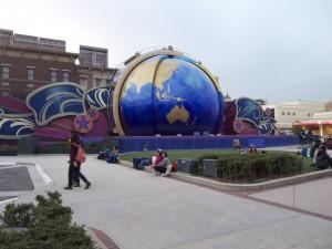 グラマシーパーク・ステージ